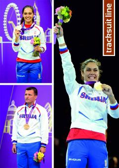 Dresy sportowe Givova - katalog